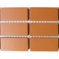 Caramel: 18 tiles