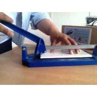 Mini Tile Cutter