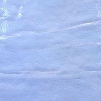 Bleu Cobalto